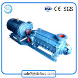 Управляемая электрическим двигателем многошаговая горизонтальная центробежная водяная помпа