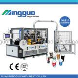 超音波ペーパーティーカップ機械(mingguoの機械装置)