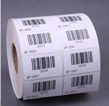 Kundenspezifischer Verpacken- der Lebensmittelbarcode-Kennsatz-Gebrauchsgut-Code