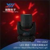 Luz principal móvil del efecto de la viga del LED 12PCS 4in1