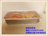 완벽한 열 - 밀봉 알루미늄 호일 음식 콘테이너
