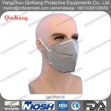 Foldable N95微粒子のマスクまたはプロシージャマスク