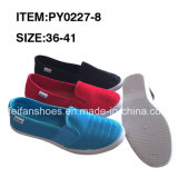 女性の注入のズック靴の偶然のスポーツの靴(FFCS1219-10)