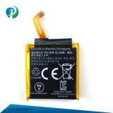 batterie multifonctionnelle du polymère 300mAh