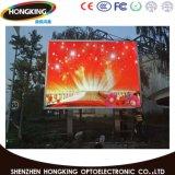 Alta pantalla de la definición en tarjeta al aire libre de la muestra del LED