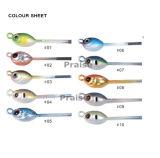 Richiamo in tensione di pesca di morbidezza di plastica artificiale dell'esca Fotoricettore-Magnesio 20g/25g