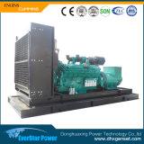 電気発電機の発電の無声低雑音のディーゼル発電機セット
