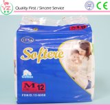 중국에서 최신 판매 좋은 품질 처분할 수 있는 남녀 공통 기저귀 제조자