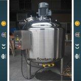ステンレス鋼の電気暖房チョコレート溶解の混合タンク