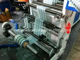 Saco de plástico Center da selagem que faz a máquina (GWS-300)