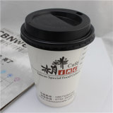 7oz Paper Cup für Coffee und Tea Made in China
