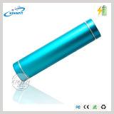 携帯電話のための熱く安い力バンク2600mAh