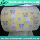 Лента Nonwoven аттестации 210mm SGS Nylon прифронтовая для пеленки младенца и взрослого