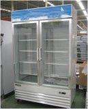 1200L二重振動ドアの表示フリーザー