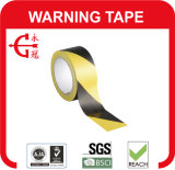 PVC床の示す警告テープ