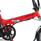 16 Bike сложенный дюймами (LN16F02)