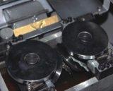 Machine à relier parfaite automatique Fj-V60A3 de livre