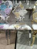 Самомоднейшая роскошная кожа PU ноги хромовой стали обедая стул (B8082)