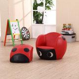 Mini sofa de meubles de garçon de coccinelle paresseuse à la maison de sofa/meubles d'enfants