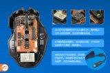 Maus des neue Desgin hohe Auflösung-ergonomische verdrahtete Spiel-7D