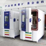 競争のTemperatureおよびHumidity Test Chamber