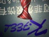 Clip rouge et blanc de polyester de piste sur la cravate