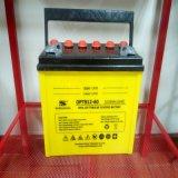 bateria aberta inundada de 12V 60ah água tubular para o carro de golfe