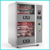 学校の熱の保存のファースト・フードの自動販売機