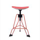 現代金属調節可能な棒椅子は好むロボット(T6-H)を