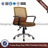 Chaise moderne de bureau d'ordinateur de personnel de la maille $38 (HX-5D091)