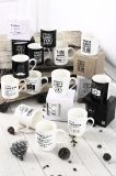 Words Printing Straight Coffee Mug를 가진 까만 Color