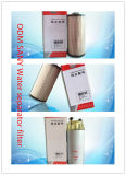 ODM/OEM Sany Exkavator-Wasserabscheider-Filter