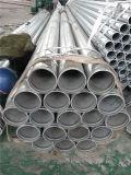 Конкурсные гальванизированные стальные цены трубопровода