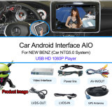3GのベンツAndroid Multimedia Navigation Video Interface、WiFi Bulitで、Touch Control