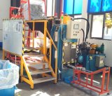 Máquina hidráulica de la prensa de enladrillar-- (SBJ-150B)