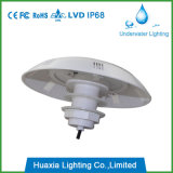LED 수중 램프