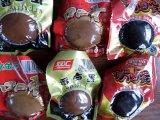 Lamellierter gekochter Bohnen-Produkt-Kunststoffgehäuse-Beutel