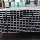 ASTM A500 Gr. een Rechthoekig Buizenstelsel van het Metaal met de Oppervlakte van de Olie