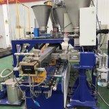 [لبورتوري تست] تجهيز آلة لأنّ بلاستيكيّة يركّب بثق