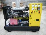 Goede Prijs! Diesel van Yangdong Generator