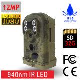 12MP MMS Digital Hunting Trail Camera