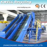 бутылка любимчика 300-1000kg рециркулируя машину/пластичное моющее машинау