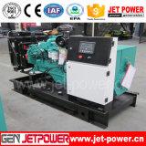 80kw 100kVAの防音のディーゼル発電機セット