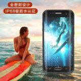 в случай крышки телефона края Samsung S7 водоустойчивый