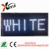 وحيد أبيض [ب10] نصّ خارجيّة يعلن شاشة وحدة نمطيّة عرض