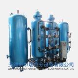 Planta industrial ou médica automática do oxigênio do uso PSA