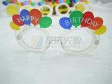 Óculos de sol felizes da festa de anos e da novidade (GGM-213)