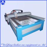 高周波CNC血しょう打抜き機の穿孔器出版物シート機械