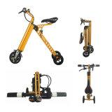 極度のライト11kg携帯用小型3つの車輪の電気折るスクーター
