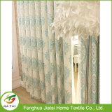 Las cortinas de encargo barato cubren y las compras en línea de las cortinas